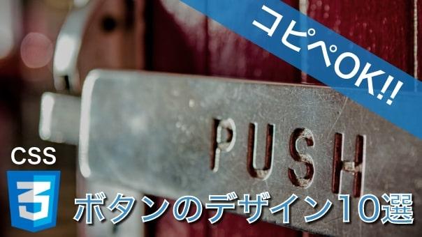 Thumbnail of post image 025