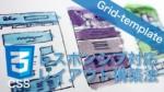 Grid-templateの使い方:レスポンシブ対応レイアウト構築法